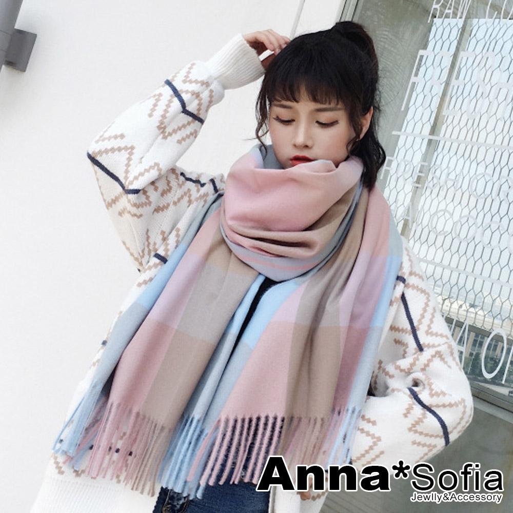 AnnaSofia 柔粉彩格紋 仿羊絨大披肩圍巾(粉藍白系)