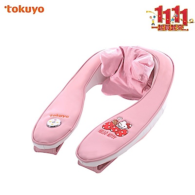 Hello Kitty X tokuyo 肩頸鬆按摩器 TH-519H