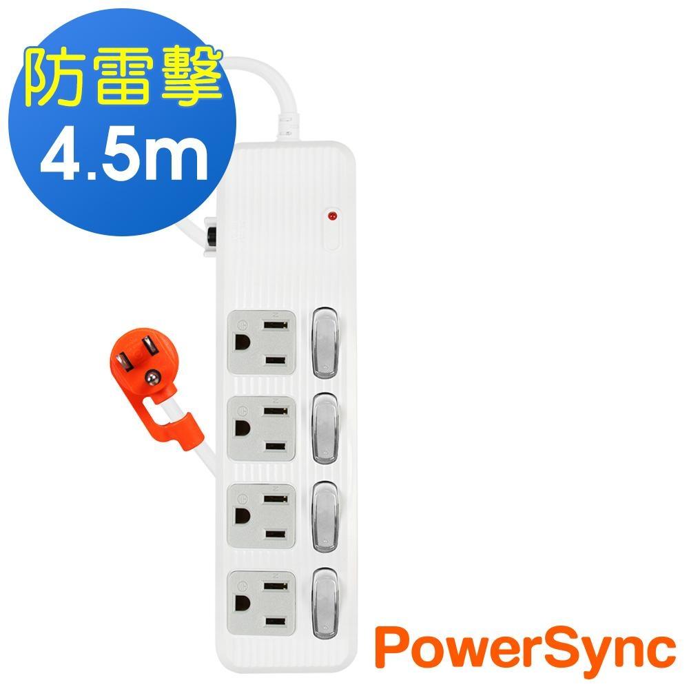 群加 PowerSync 四開四插防雷擊抗搖擺延長線/4.5m(TPS344AN9045)