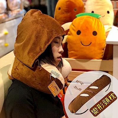 nicopy 帶帽多功能U型頸枕旅行枕(法國麵包)