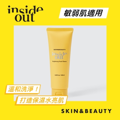inside out 全效清爽潔顏乳 125ml