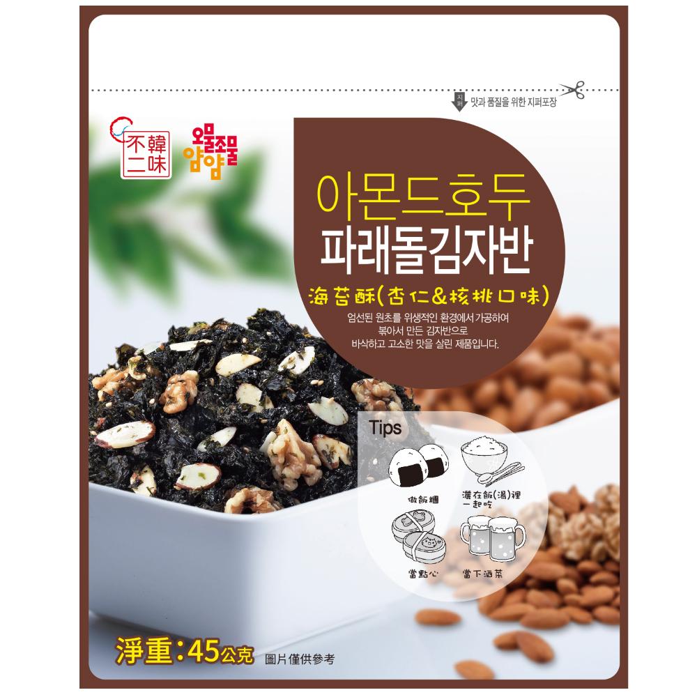 韓味不二 天命海苔酥-杏仁&核桃口味(45g)