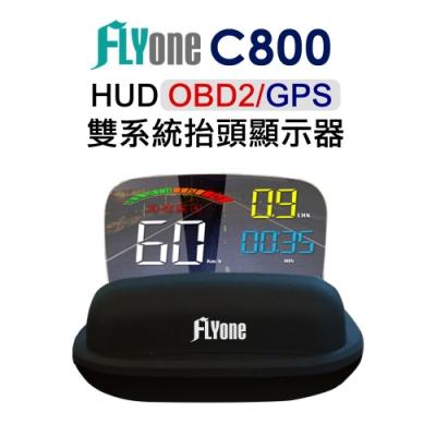 FLYone C800 HUD OBD2/GPS 雙系統多功能汽車抬頭顯示器-急速配