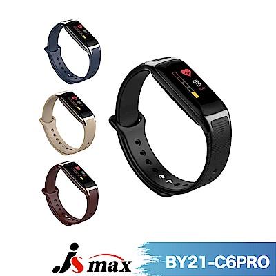 JSmax BY21-C6PRO 智慧健康管理手環