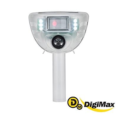 DigiMax 動物驅逐器-UP-16F