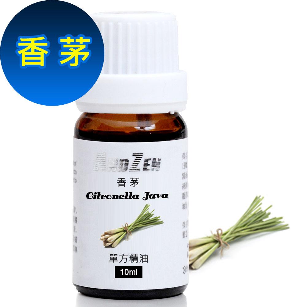 ANDZEN天然草本單方純精油10ml-香茅