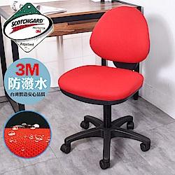 凱堡 優質電腦桌椅 849元起
