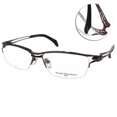 Masaki Matsushima 松島正樹 光學眼鏡  鏤空造型半框/紅棕#MF1244 C05