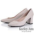 Keeley Ann 簡約美感~都會OL素面尖頭全真皮粗跟鞋(米色)