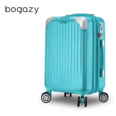 Bogazy 靜秘時光 25吋避震輪/防爆拉鍊/可加大行李箱(蒂芬妮藍)