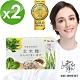 【BeeZin康萃】瑞莎代言日本韵香玄米青汁x2盒(2.5g/袋;30袋/盒) product thumbnail 1