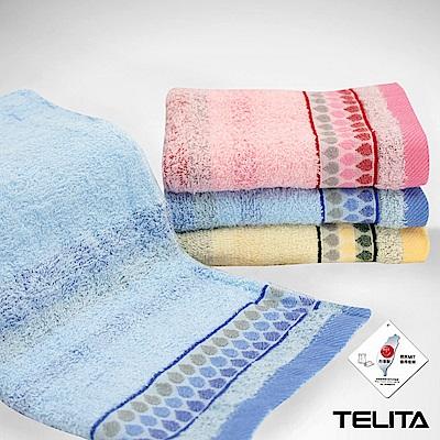 TELITA 繽紛水滴易擰乾毛巾(3入組)