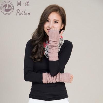 貝柔日本時尚針織2用袖襪套