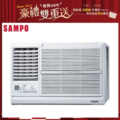 SAMPO聲寶 3-5坪 5級定頻左吹窗型冷氣 AW-PC122L