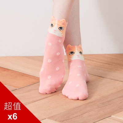 貝柔韓風立體少女襪-黃貓(6雙組)