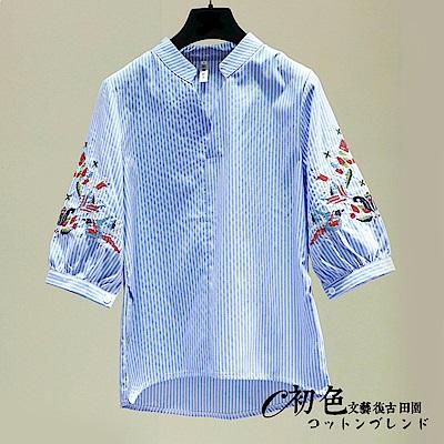簡約條紋五分袖襯衫-共4色(M-2XL可選)     初色