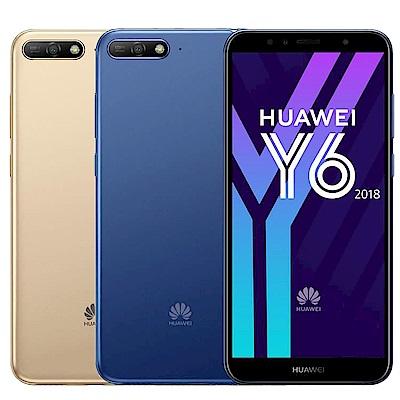 HUAWEI Y6 2018 (2G/16G) 5.7吋全螢幕三卡槽手機