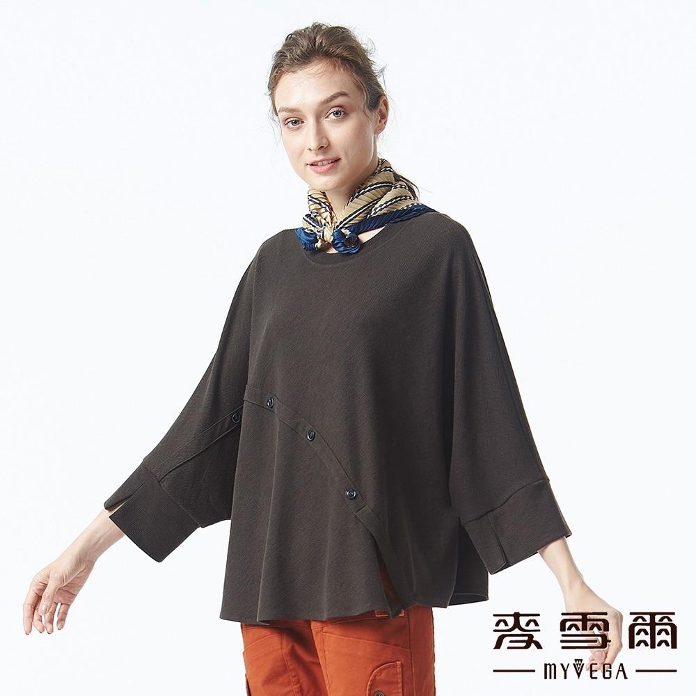 麥雪爾 純色七分飛鼠袖造型上衣-綠