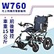 Suniwin 尚耘國際電動輪椅W760/電動代步車/極輕易攜電動輪椅/手電兩用輔具/載重力強 product thumbnail 2