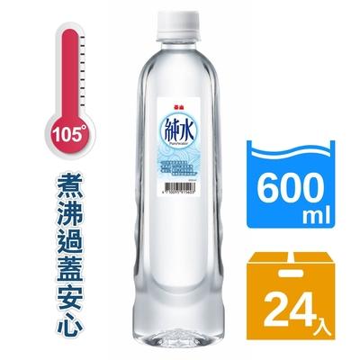 泰山 純水(600mlx24入)