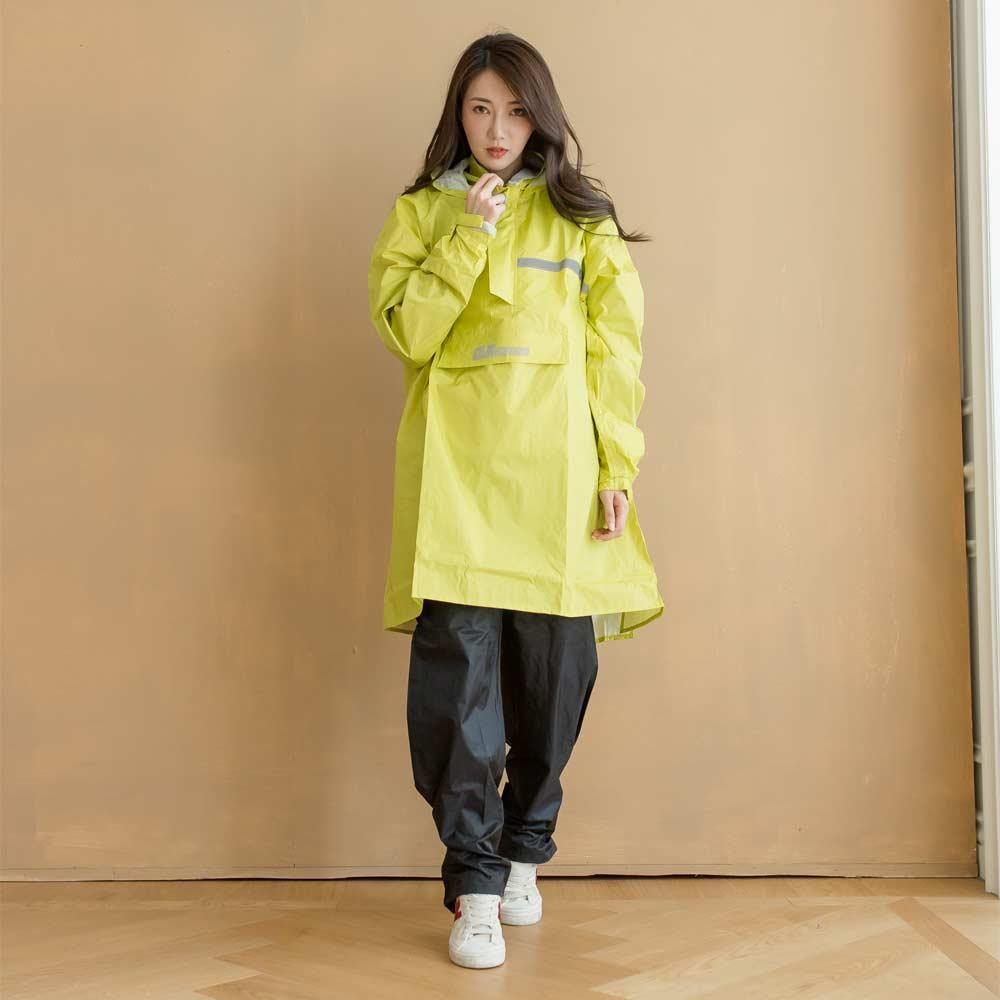 頂峰360度全方位太空背包雨衣-短版-單上衣+單褲