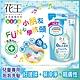 花王 KAO  植萃弱酸洗髮精兒童專用補充包 (220ml/包) product thumbnail 1