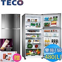 東元 480L 1級變頻2門電冰箱 R4892XM