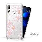 Meteor HTC Desire 19+ 奧地利水鑽殼 - 櫻花
