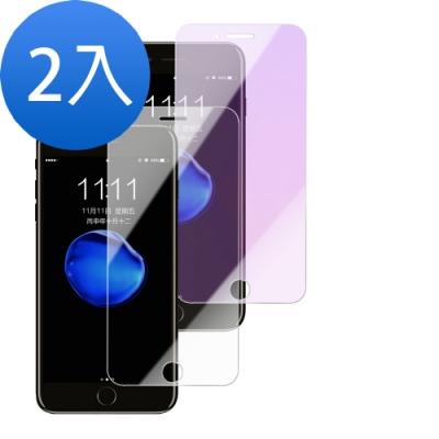 iPhone 7/8 4.7 全屏 9H鋼化玻璃膜-超值2入組