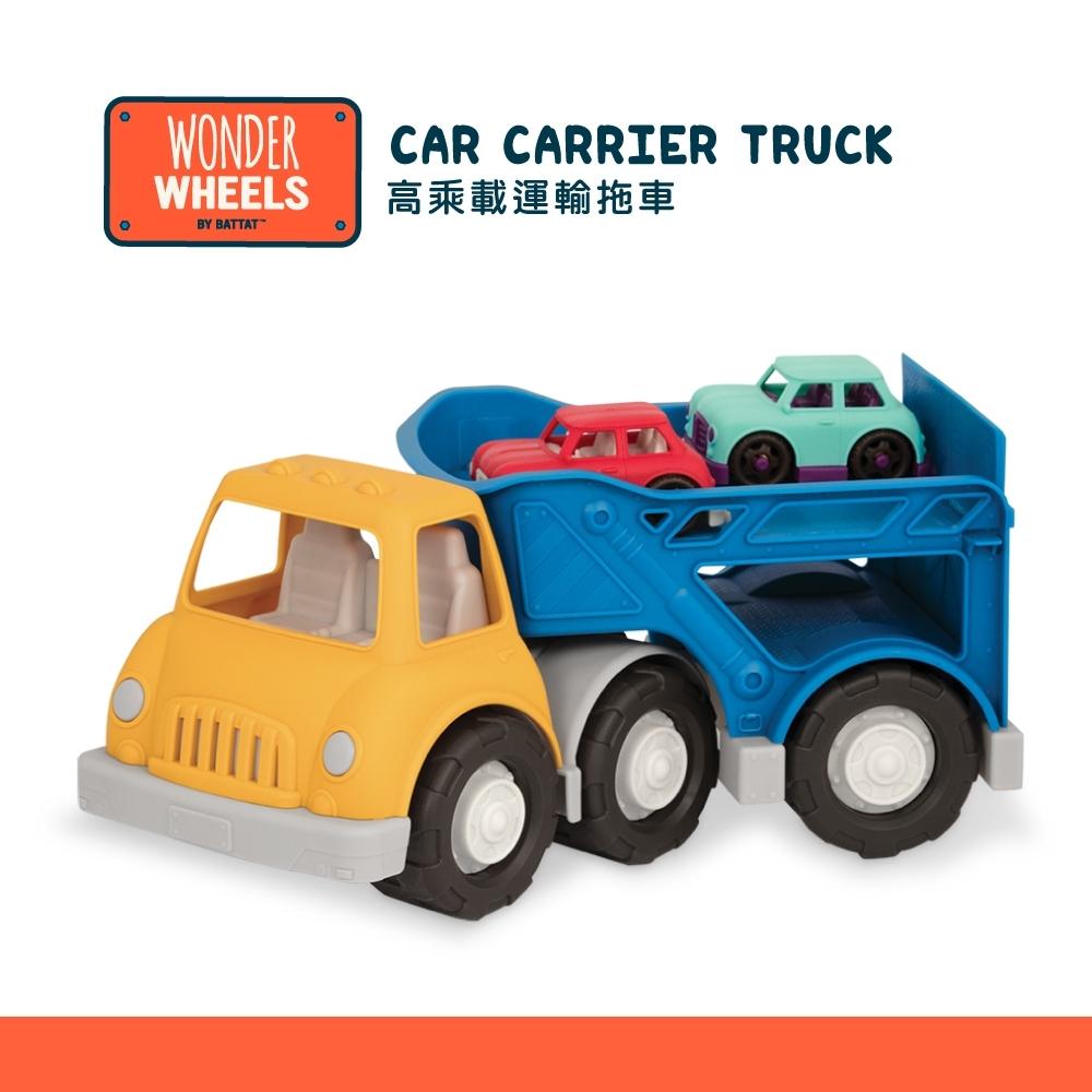 美國【B.Toys】Wonder Wheels系列-高乘載運輸拖車