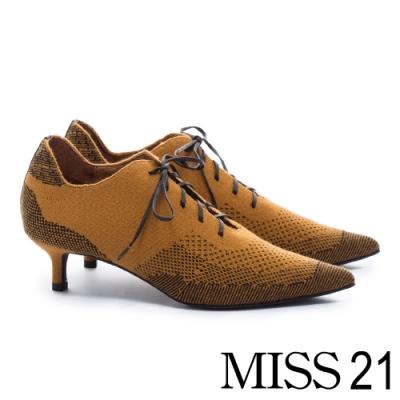 高跟鞋 MISS 21 獨特圖騰異材質拼接綁帶高跟鞋-咖