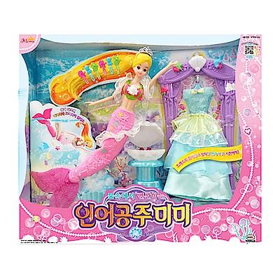 MIMI World - MIMI美麗變色人魚公主