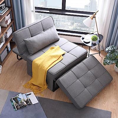 hoi! 多功能可折疊單人躺椅沙發床LS050FC1-淺灰色 (H014245695)