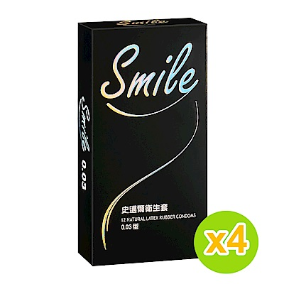 SMILE史邁爾 衛生套保險套-003(12入/盒 *4,共48入)