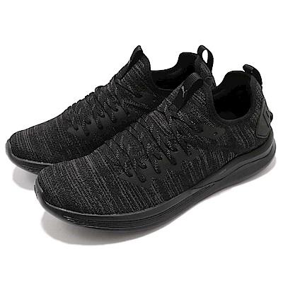 Puma 訓練鞋 Ignite Flash 男鞋