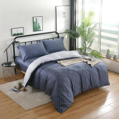夢工場點點光影40支紗萊賽爾天絲四件式兩用被床包組-加大
