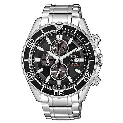 CITIZEN星辰 PROMASTER三眼計時時尚腕錶(CA0711-80H)