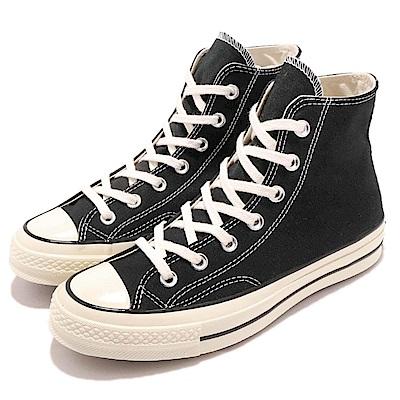 Converse 休閒鞋 Chuck 70 運動 男鞋 女鞋