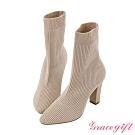 Grace gift X Rui-聯名針織素面尖頭襪靴 粉