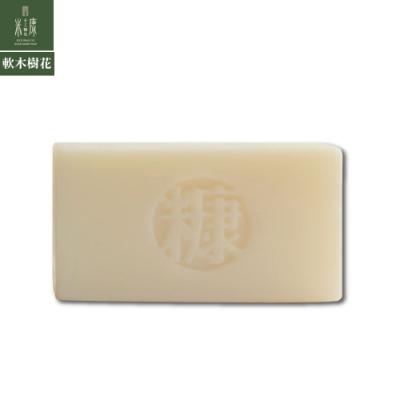 【 手工糠皂】軟木樹花裸皂
