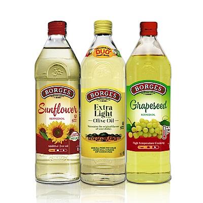 西班牙BORGES百格仕 百格仕淡味清爽3入組(淡味橄欖油1L+葡萄籽油1L+葵花油1L)