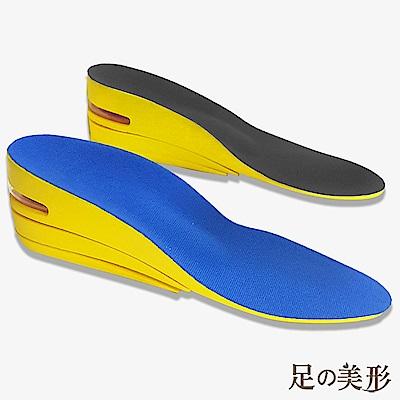 任選-足的美形  足弓加厚三層增高鞋墊 藍/黑 (<b>1</b>雙)