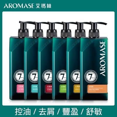 Aromase 艾瑪絲 洗髮精 控油/去屑/豐盈/舒敏 六款任選 400mL