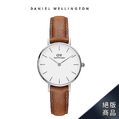 DW 手錶 官方旗艦店 28mm銀框 Classic Petite 淺棕真皮皮革錶