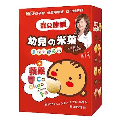 (即期)-【寵兒餅舖】幼兒米?-蘋果40g/箱(期限2018.11.27購買前請確認效期)