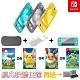 任天堂Switch Lite主機+軟體四選一+包+貼+水晶殼