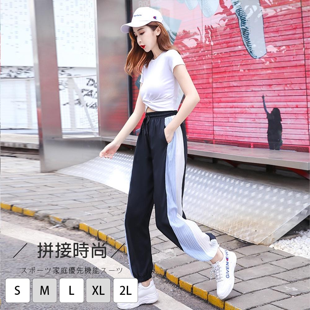 【KISSDIAMOND】日系潮牌冰絲涼感雪紡縮口運動褲(KD-5326)