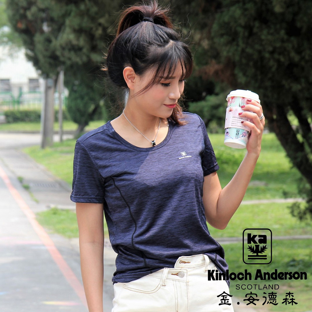 金安德森Kinloch Anderson 吸濕排汗抗菌衣-藍灰-女款