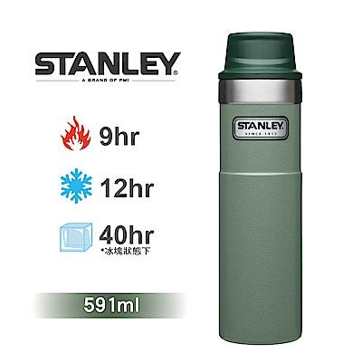 美國Stanley 時尚2.0單手保溫咖啡杯591ml-錘紋綠