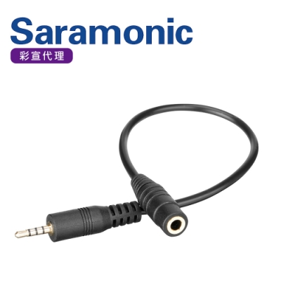 Saramonic 楓笛 3.5mm母頭轉2.5mm公頭麥克風音訊線 SR-25C35(彩宣公司貨)
